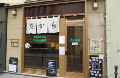 Un café japonais de style, le Matcha Bar TAKARA