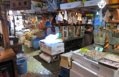 Kodawari – Tsukiji こだわり 築地